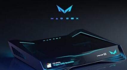 """凉了?SM Studios撤销新主机""""Mad Box""""的商标申请"""