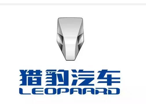 猎豹汽车换新商标,灵感来自钢铁侠?