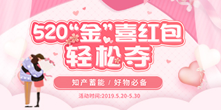 """【520 知產大酬賓】讓你愛的那個他,""""金喜""""一夏!"""
