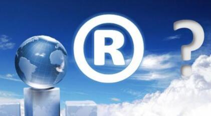 傳統商標與網絡商標侵權的異同及類型