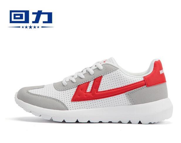 回力运动鞋商标被美国公司抢注