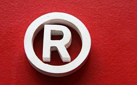 商标分类到底要注册几个类别才够用?