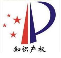 北京市专利代理执业自律惩戒和处理规则6月1日起实施