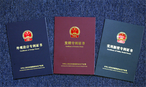 江西省发明专利授权同比增31.5%
