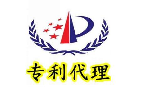 """贵州省将开展专利代理行业""""蓝天""""专项整治行动"""