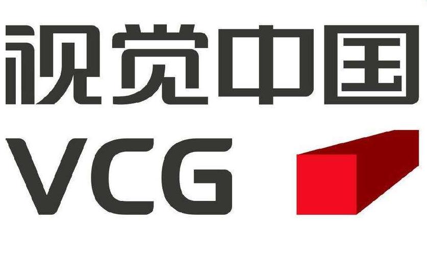 视觉中国使用及版权声明作了这些修订!