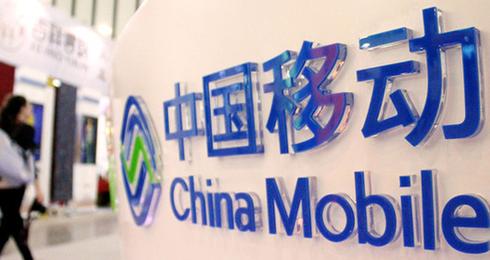 中国移动发布可持续发展报告:申请5G专利超1000项