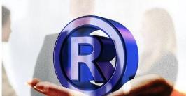 """防御商标是不是""""不以使用为目的的恶意商标注册申请""""?"""