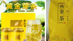 """谁是正宗""""黄金茶""""?北京知识产权法院受理一起地理标志商标无效案"""