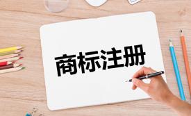 李克强:部署支持扩大知识产权质押融资