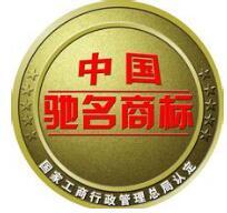 江苏常州武进区中国驰名商标突破50件
