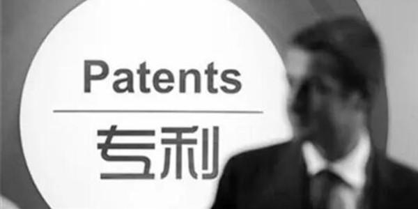2019年上半年1-6月专利申请数据统计结果出炉!