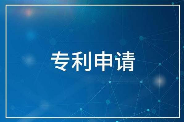 广州开发区3年累计申请专利量超6万件