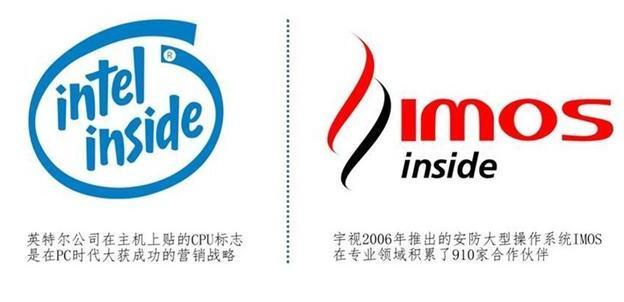 imos inside商标案终审判决,imos inside赢得商标所属权