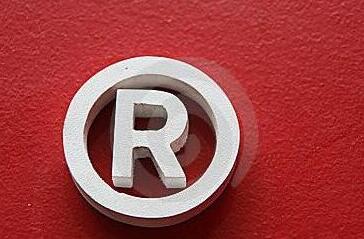 上半年,河南新增有效注册商标13.23万件