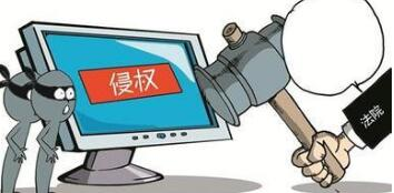 """浙江美麗星空傳媒股份有限公司出口侵犯""""VERSACE""""等商標權貨物被處罰"""