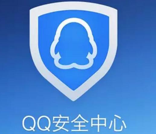 QQ安全中心商標被駁回,原來是撞車360的安全中心商標!