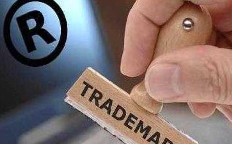 新《商標法》11月實施 搶注商標行為將受規范