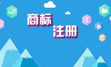 申长雨:发明专利审查周期22.5个月,商标注册审查周期5个月