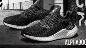 领跑全场 —— 阿迪达斯推出新款AlphaBOOST系列跑鞋