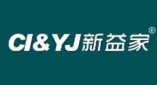 新益家 CI&YJ,第17类商标转让详情介绍
