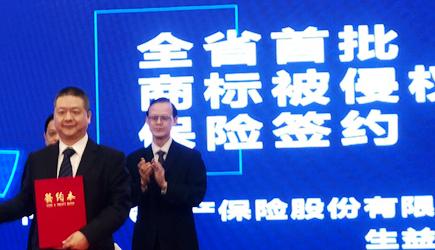 """全国首笔""""专利、商标、版权""""混合质押担保贷款在东莞投放!"""