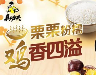 商标使用15年后,李小龙女儿状告真功夫侵权,索赔2.1亿