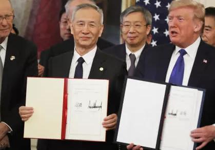 重磅!中美经贸协议签了,知识产权签了哪些内容?