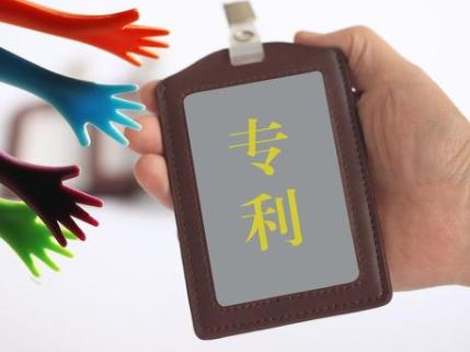 阿里巴巴或将进军手机市场,其折叠屏专利曝光