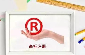 商標許可使用不備案有何后果?