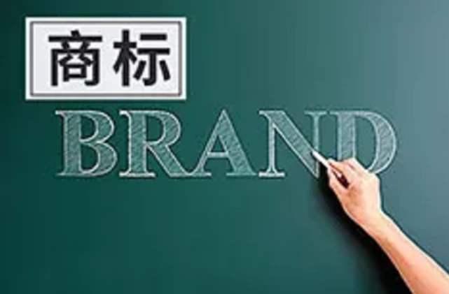 商标设计需要注意什么