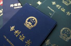 95526項5G專利中,中國企業占比32.97%