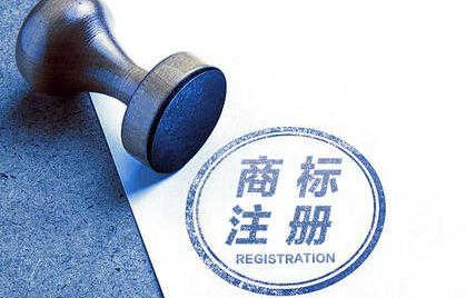 广东高院成功调处一起1.5亿元网络侵权纠纷案