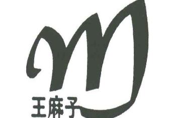 """老字號""""王麻子""""負債1400萬,商標再次出售,品牌能再翻身嗎?"""