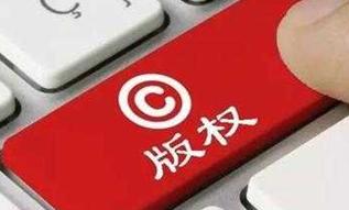 《倩女幽魂》手游CG动画被判侵权,终审判赔55万