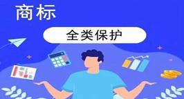 重磅通知!2020年深圳境外商標注冊資助/補貼申報即將開始