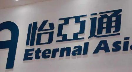 欧莱雅成全球第1国际商标注册申请者