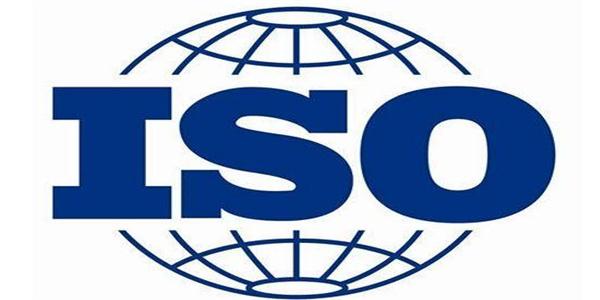 ISO9001质量管理体系内审员培训课程