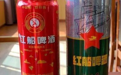 """享有商標權的""""紅船啤酒""""向華美達酒店索賠20萬元"""