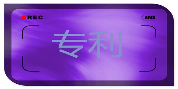 广州花都皮革皮具外观设计专利呈现井喷势头