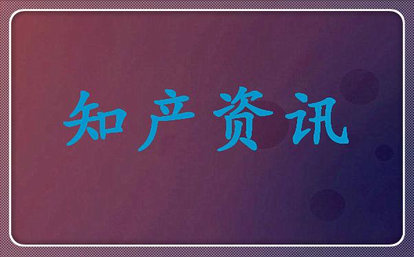 優酸乳《樂隊的夏天》爆火,優酸乳啥時候變成商標了?