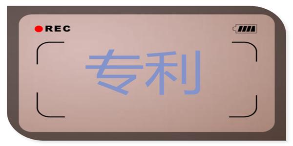 长虹美菱电机控制专利达国际一流水平 获四川专利奖
