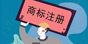 """中國銀聯""""云閃付""""商標納入《上海市重點商標保護名錄》"""