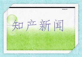 少林寺回应注册666个商标:为了保护少林品牌防止被滥用