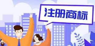 """磐安县""""表达教育""""标志获商标注册证"""