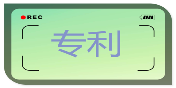杨元庆:联想5G标准必要专利突破1000件