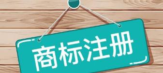 中國化妝品商品商標累計有效注冊量達85.7萬件