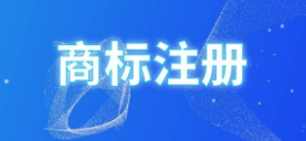 "vivo已注冊""藍廠""商標,OPPO申請注冊""綠廠""商標"