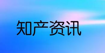 中石化推出了自己的蝸牛粉品牌,并于去年7月申請了相關商標的注冊