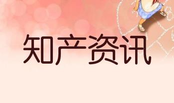 """双汇发展申请""""爷青回""""""""一健三连""""等商标"""